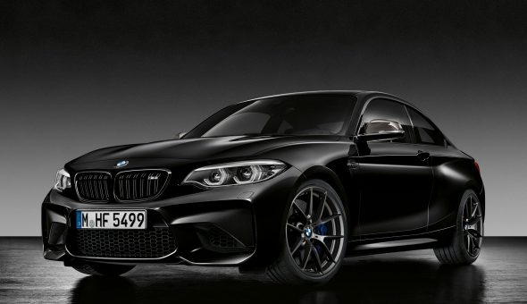 BMW M2 Coupe Edition Black Shadow.